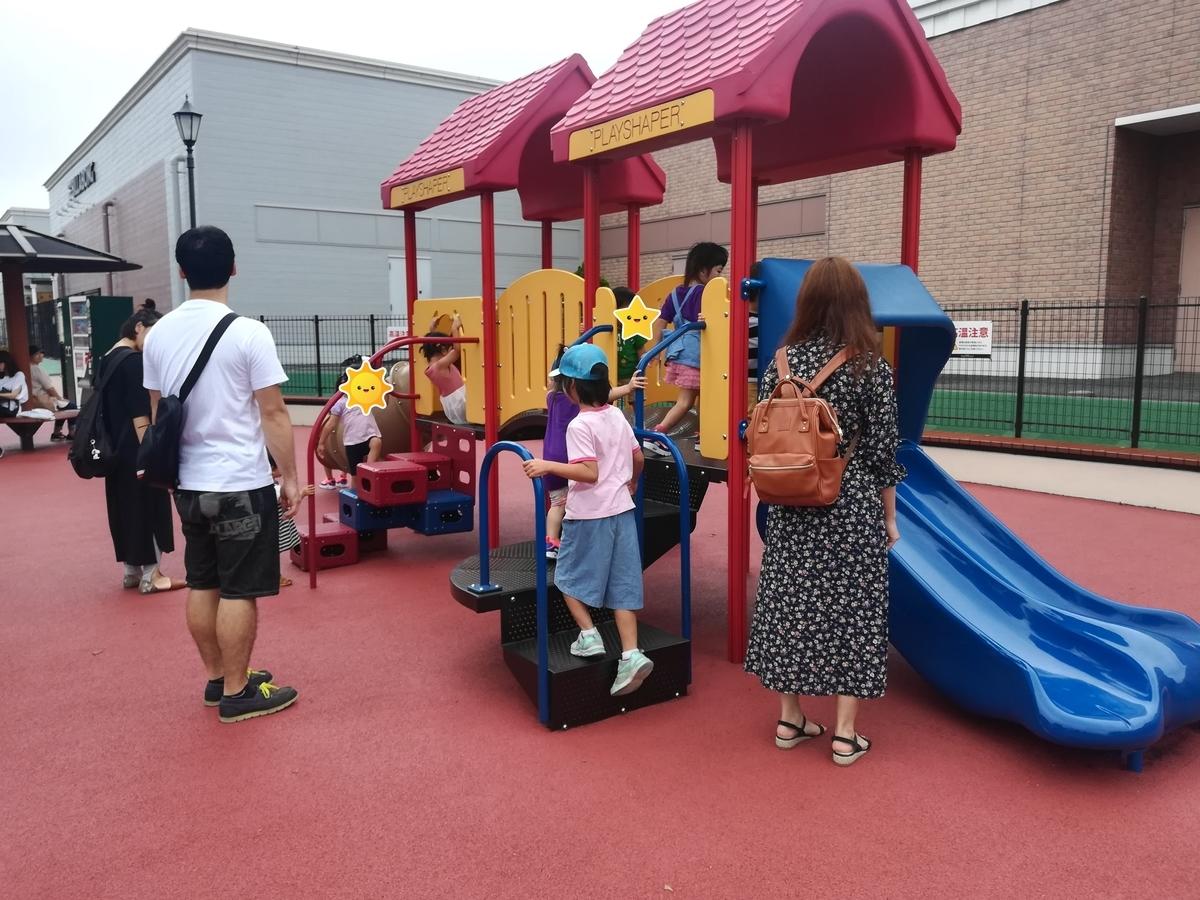 遊び場があって子どもでにぎわっています
