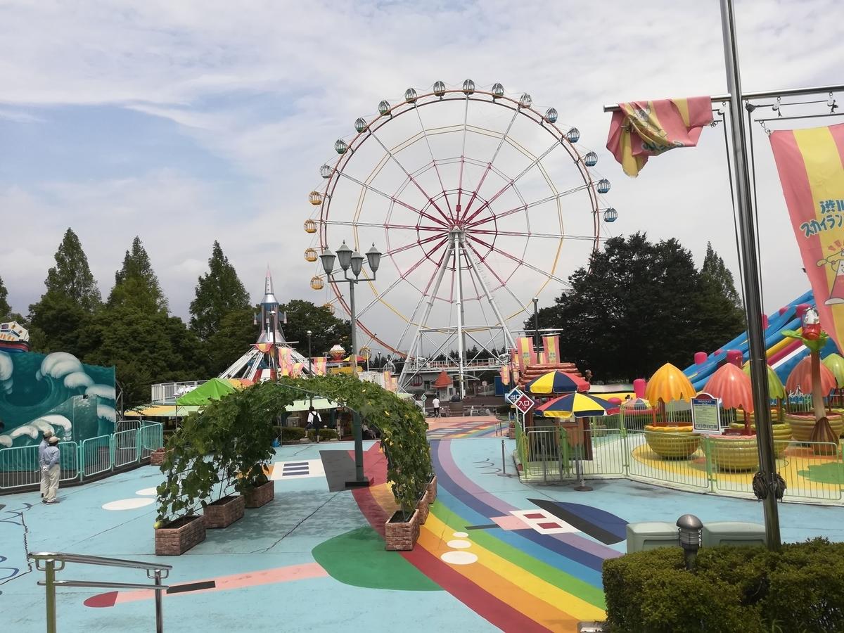 渋川スカイランドパークでたくさん遊ぼう!