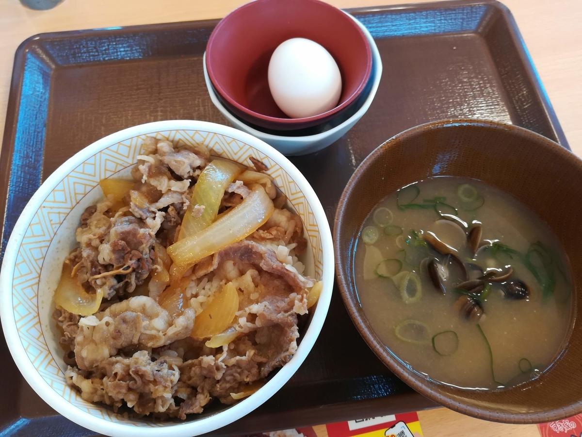 牛丼しじみ汁たまごセットが今ならなんと550円!