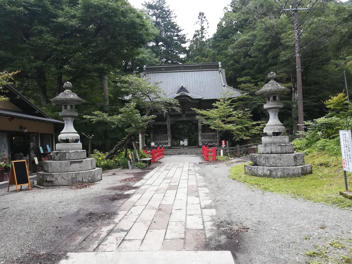 榛名神社の入り口