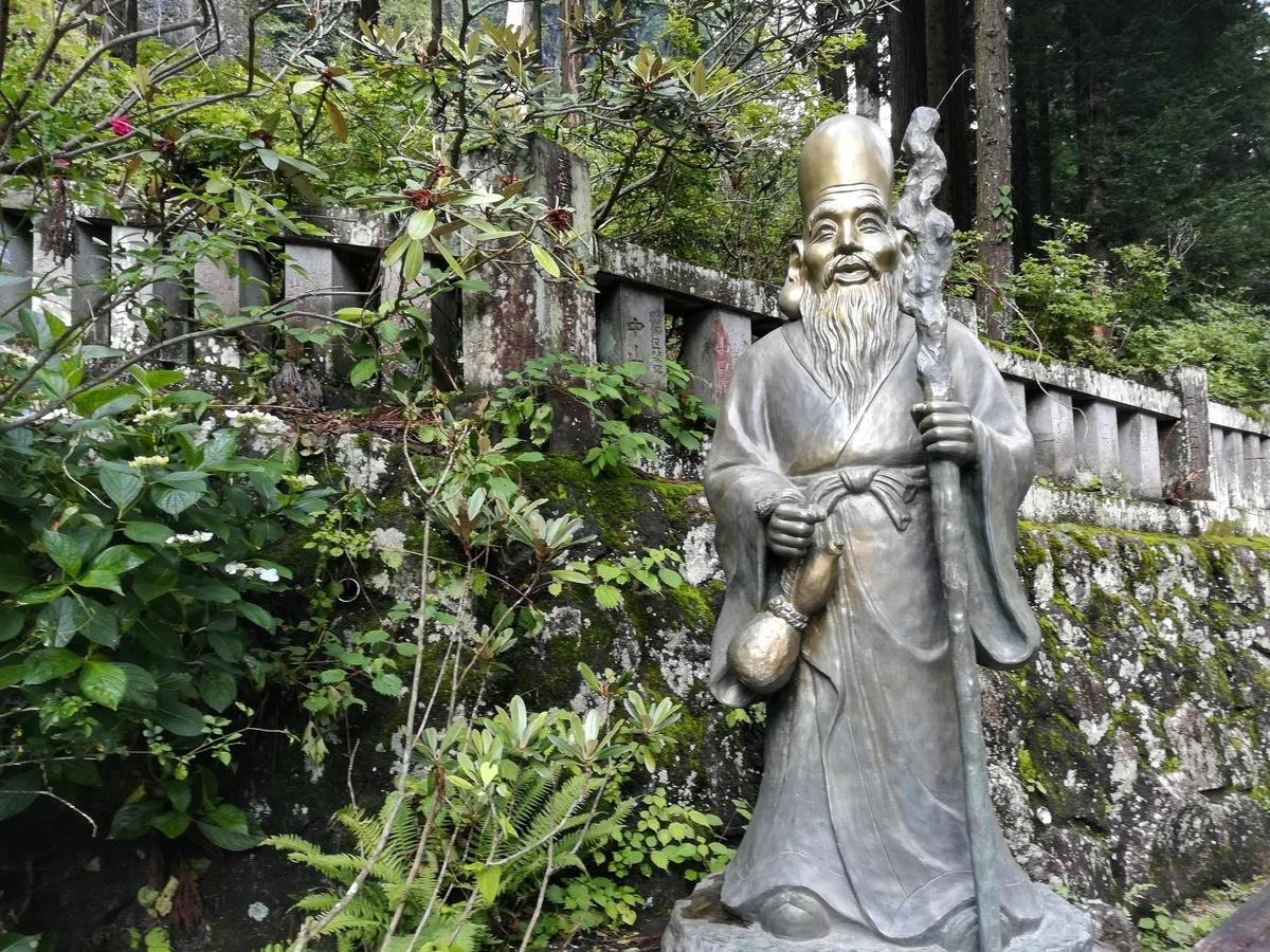榛名神社参道の福禄寿様