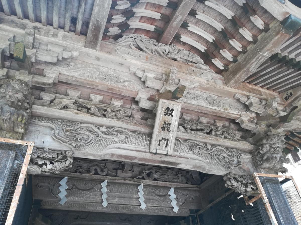 双龍門にはたくさんの彫刻が彫られています