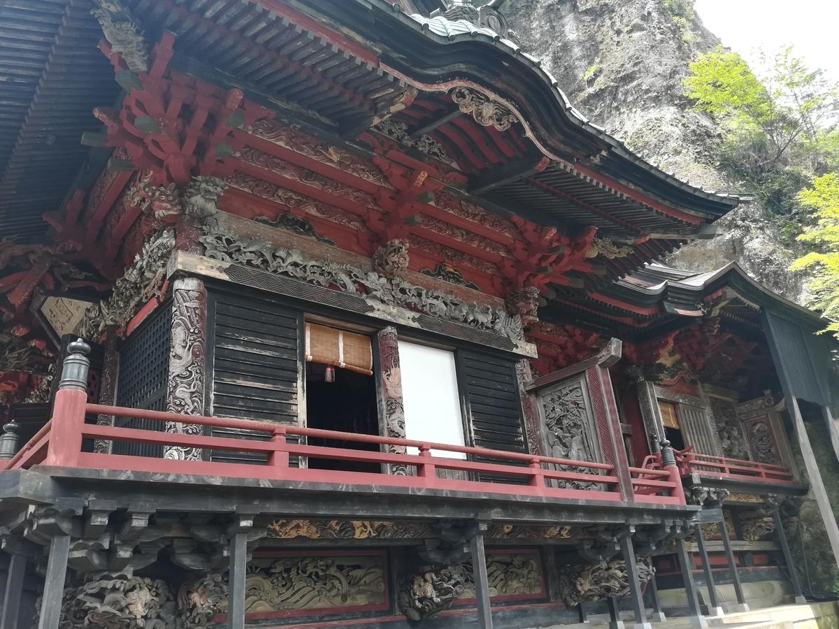 榛名神社はサイドビューもすばらしい