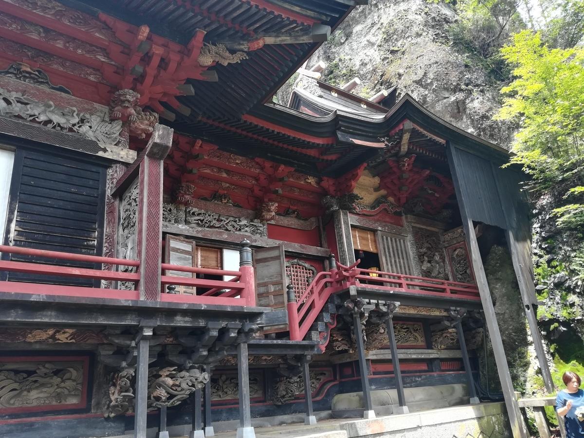 じっくりと眺めて榛名神社のパワーをいただきましょう!