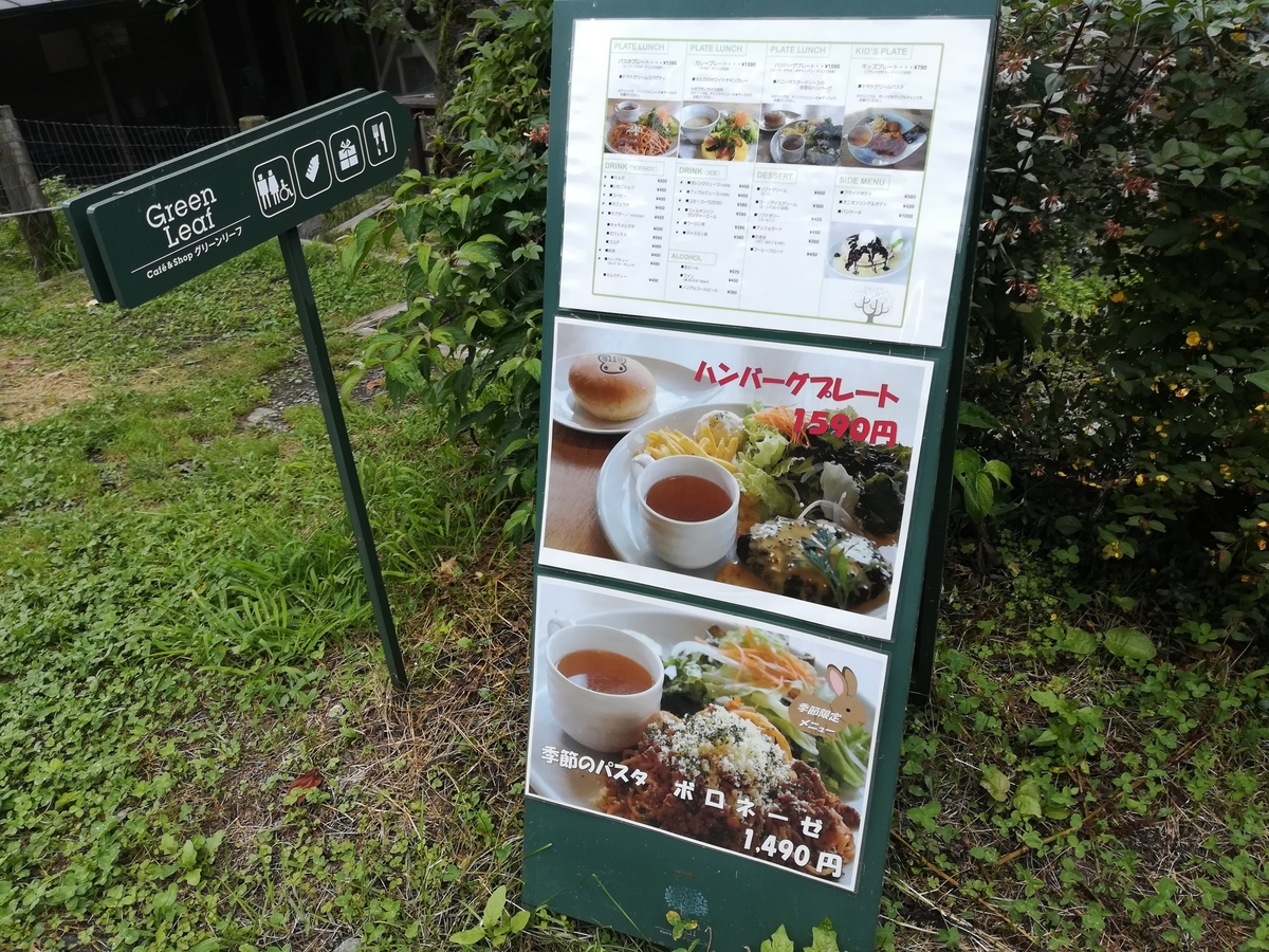 園内には他にもカフェなどがあります