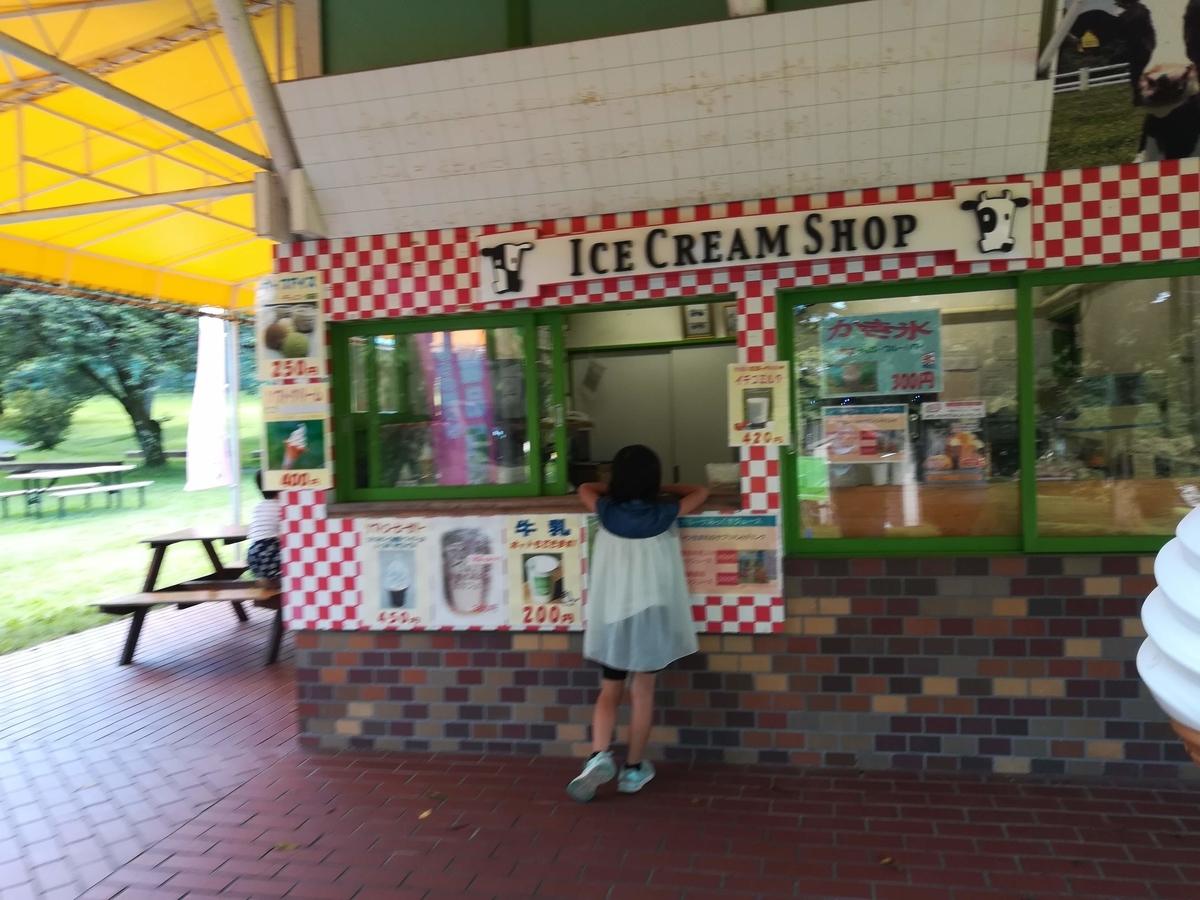 ソフトクリームは400円です!