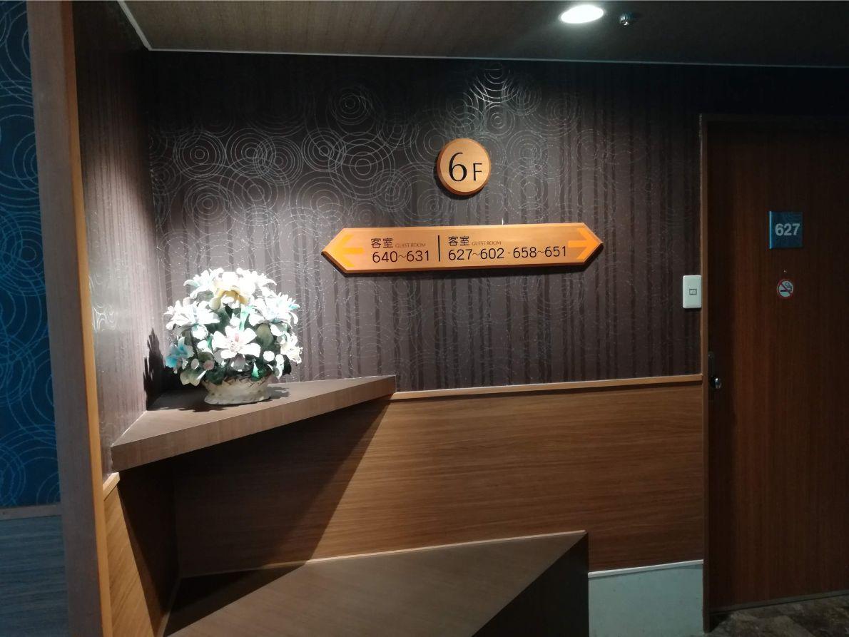 ホテル天坊の客室をご紹介します!