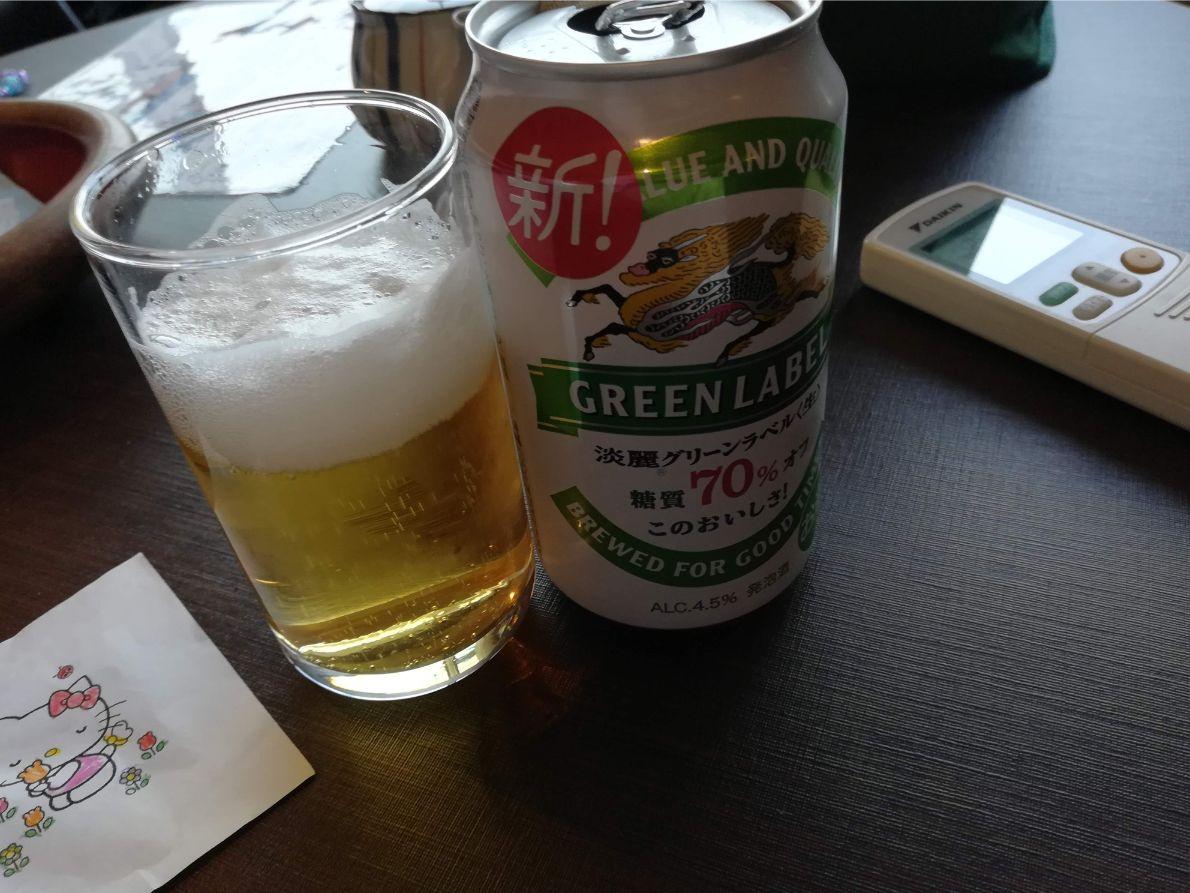 温泉後のビールが最高で最高なのです!