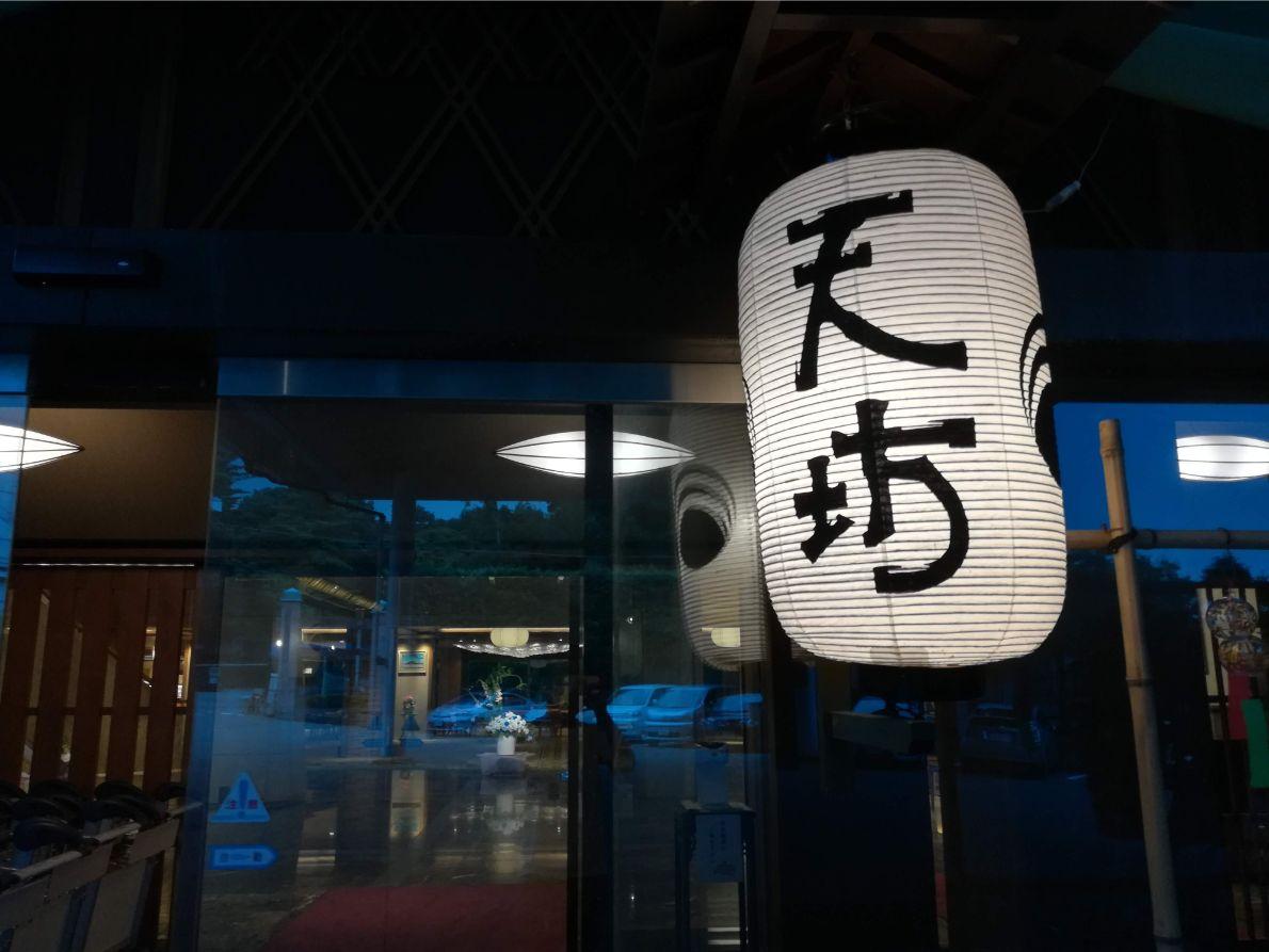ホテル天坊は高級でありながら、リーズナブルで利用できるプランもあり!