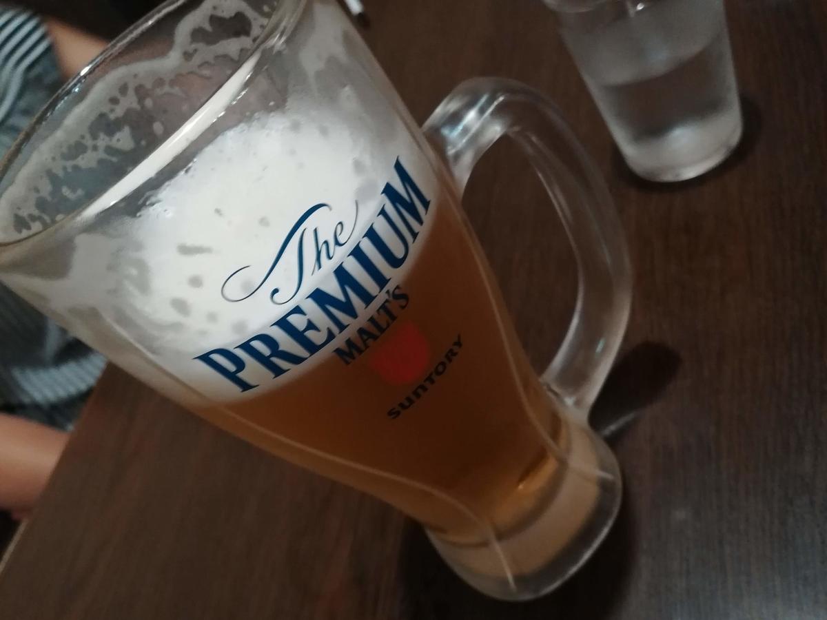 プレミアムモルツで乾杯!