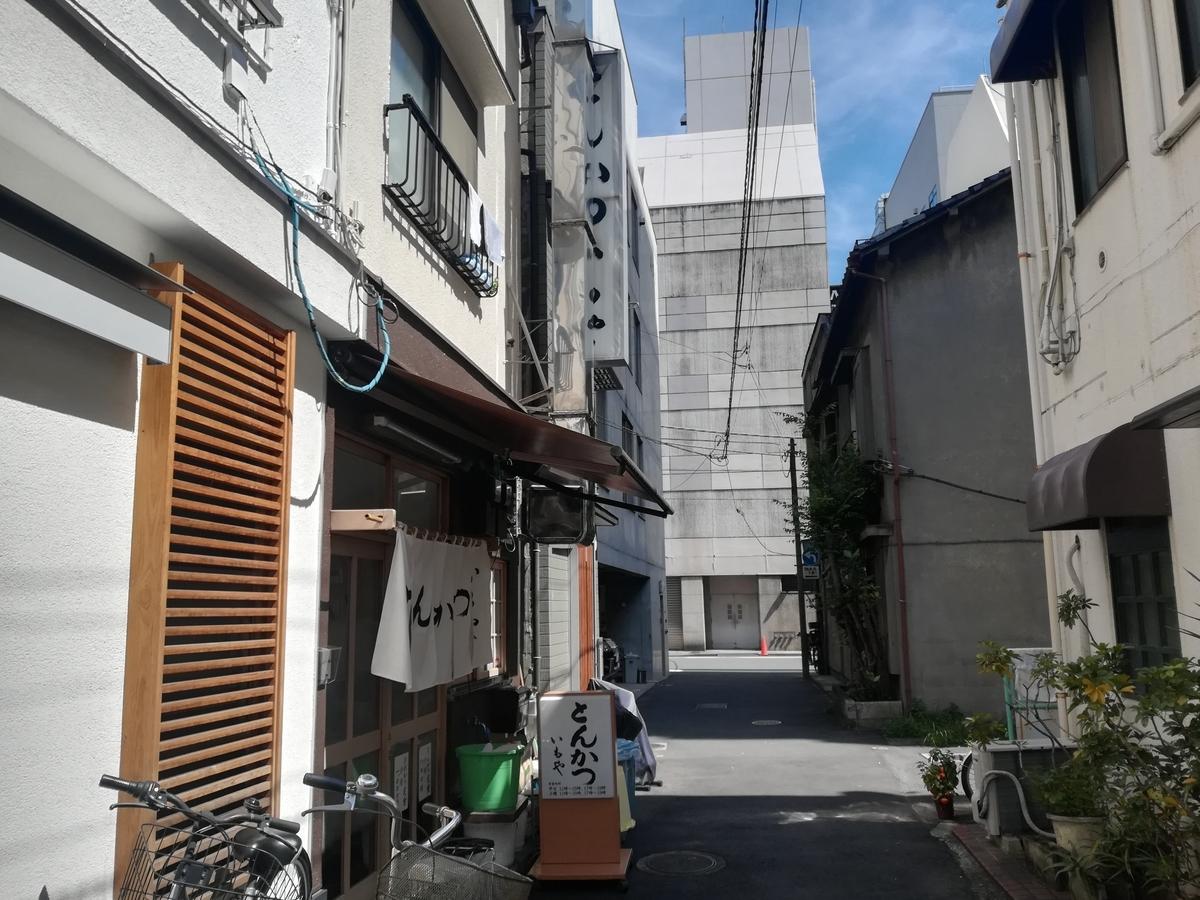 東京・馬喰町のとんかつ『いもや』