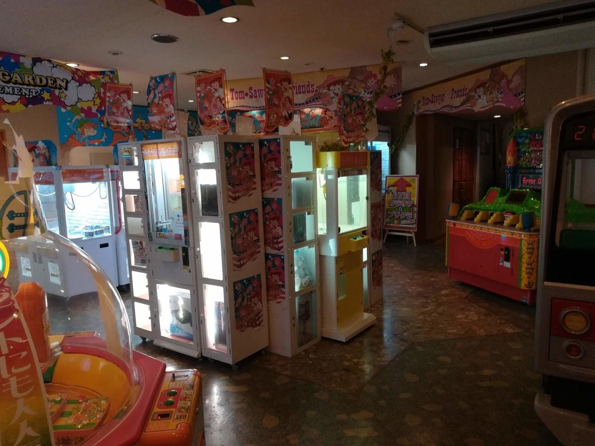 ホテル天坊のゲームコーナー その3