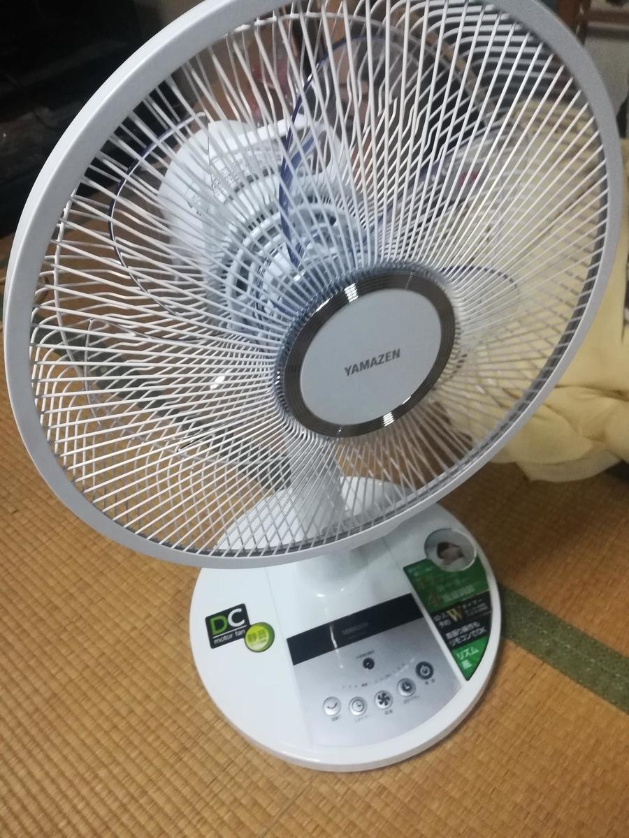 扇風機を併用してすこしでも涼しい夏を!