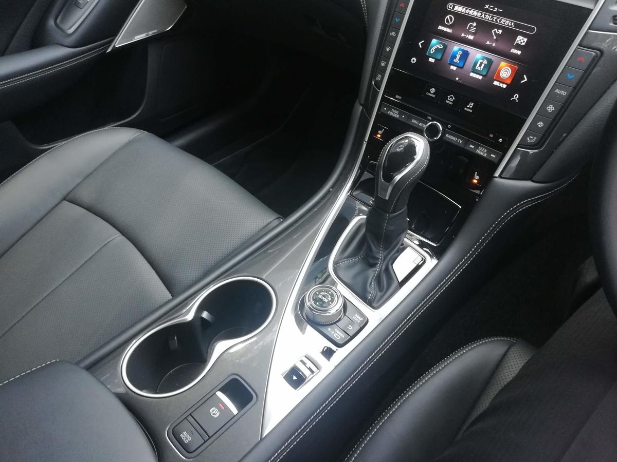 新型スカラインの車内はこんな感じです!
