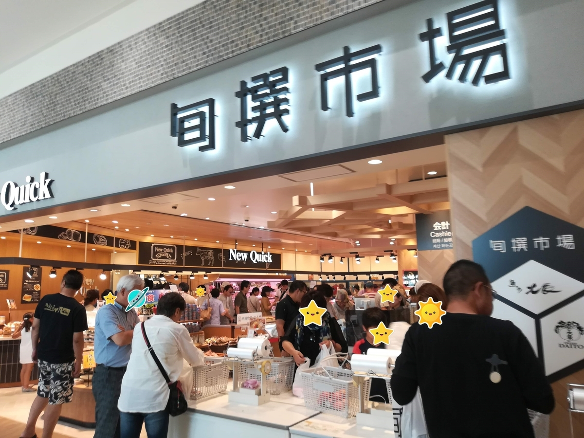 蓮田サービスエリアではなんと生鮮食品も買えるのです!