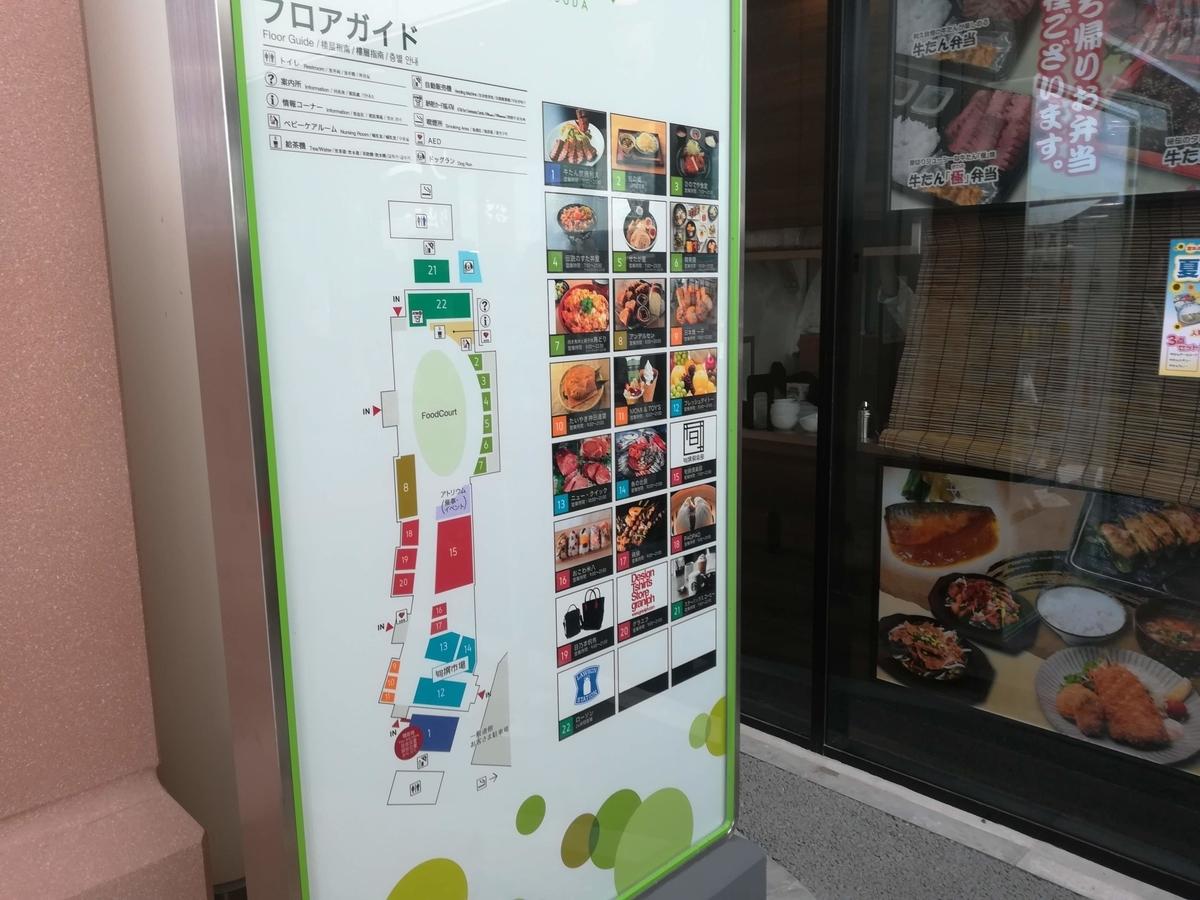 蓮田サービスエリアはお土産物やショップがたくさん!