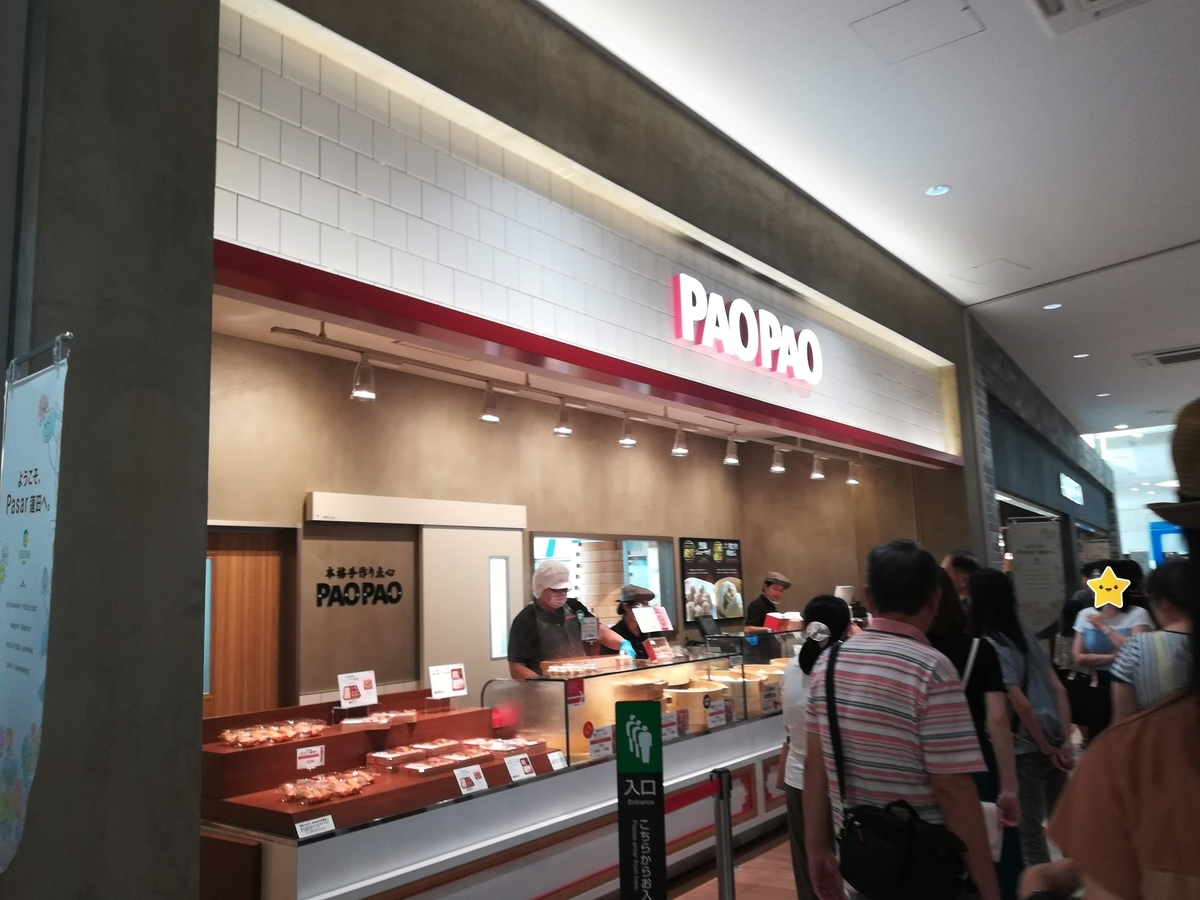 蓮田サービスエリアには魅力的なショップが目白押し!