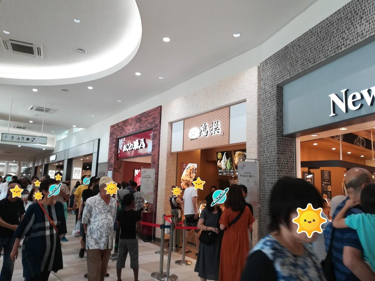 おいしいお店や楽しいお店がいっぱいあります!
