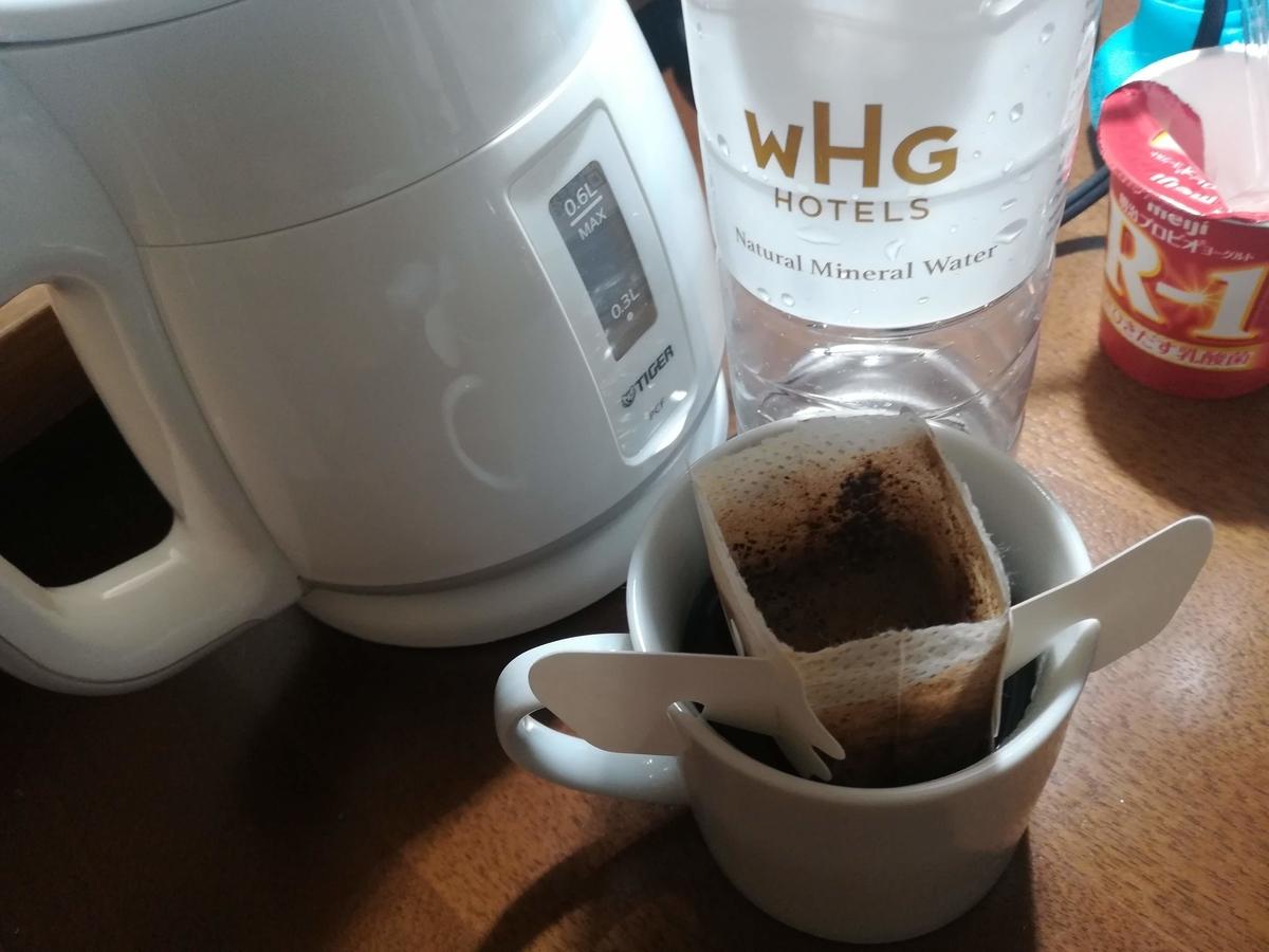 東京ベイ有明ワシントンホテルのコーヒーはドリップ式!ミネラルウォーターもおまけ!