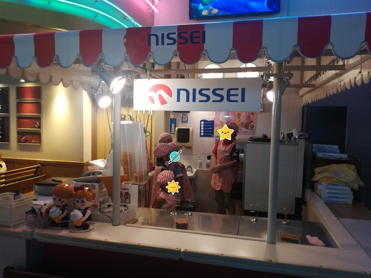 キッザニアでソフトクリームショップを体験しよう!