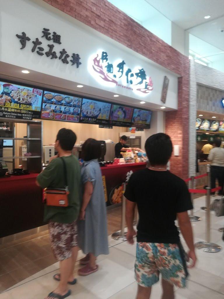 「伝説のすた丼屋」Pasar蓮田(上り線)店