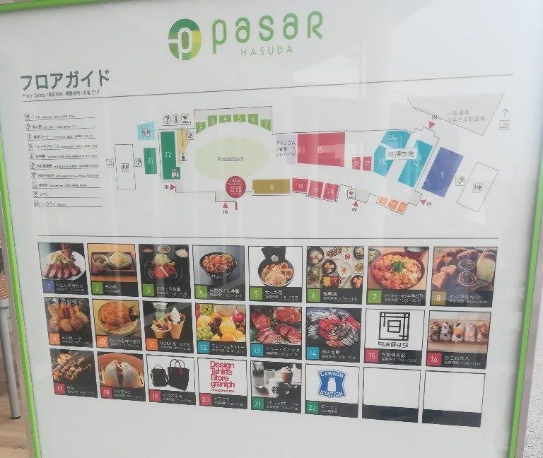 パサール蓮田にはたくさんのお店があります!