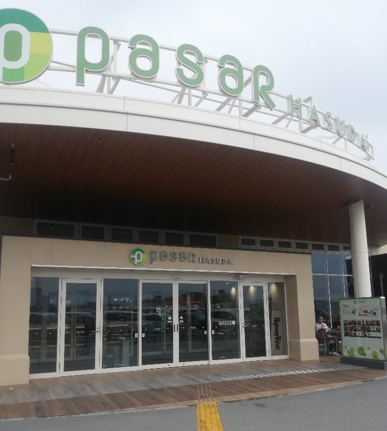 パサール蓮田はまるでショッピングモールのような楽しさ!