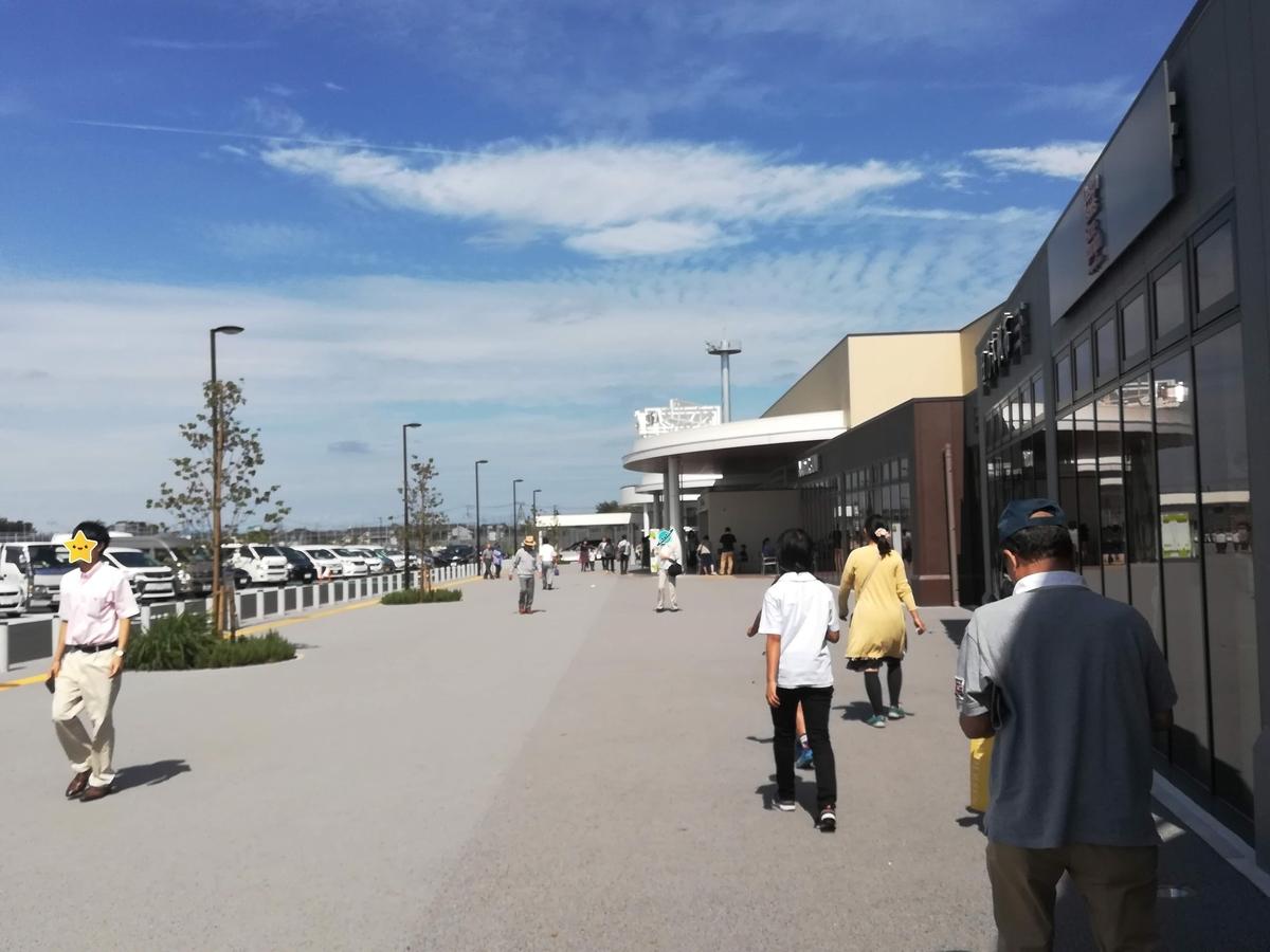Pasar(パサール)蓮田