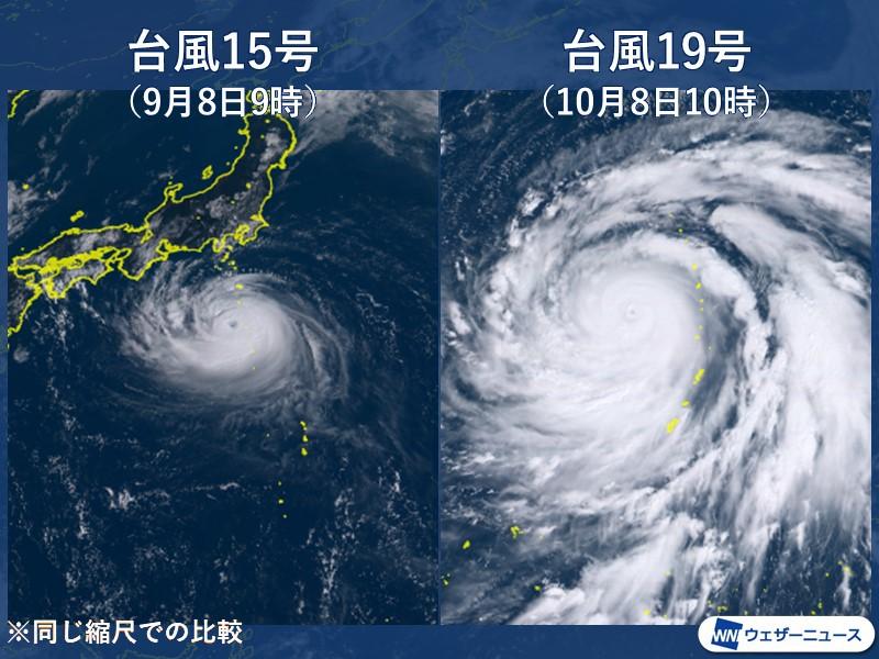 引用:ウェザーニュース 台風15号と19号の同縮尺の比較
