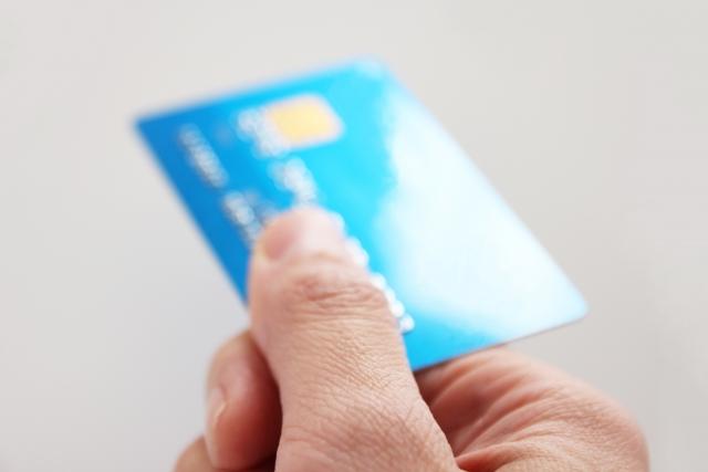 メインのカードが使えない!現金もない!