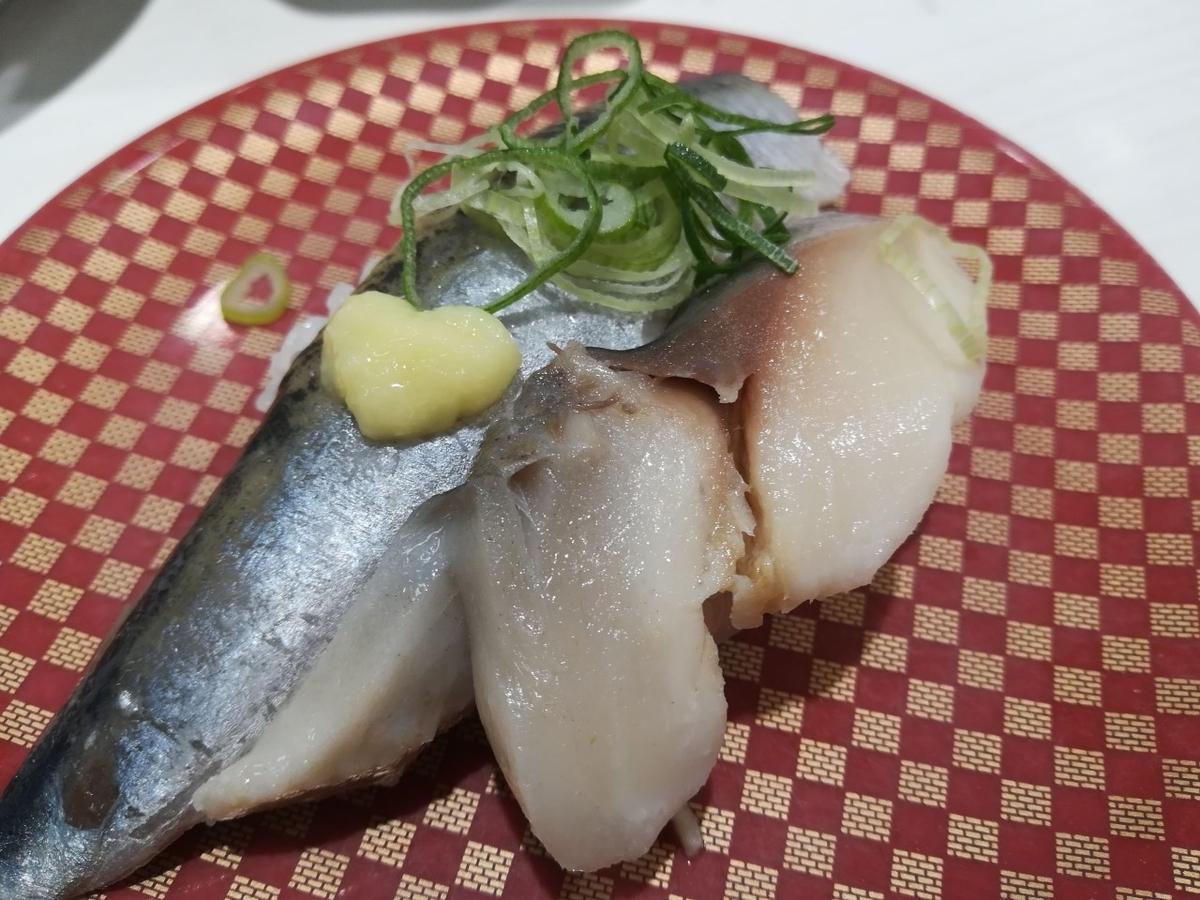 魚べいの合い盛り(〆サバ・いわし)