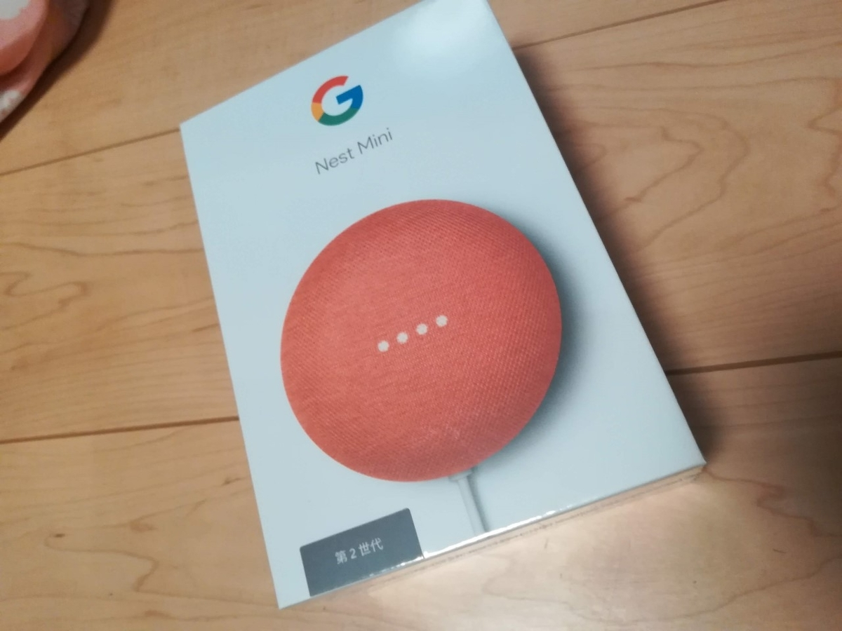 Google Nest Mini(Coral)
