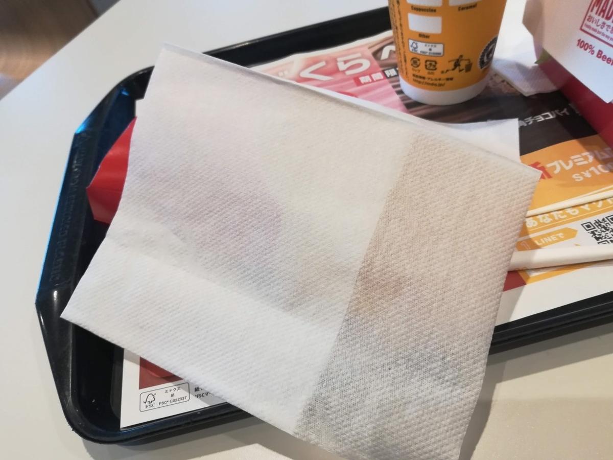 紙ナプキンを上にのせるだけ