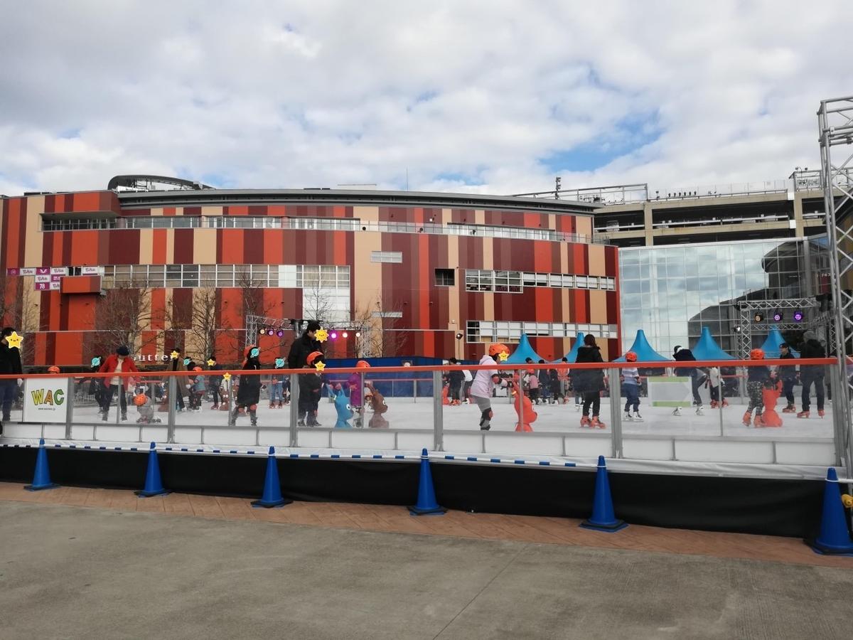 豊洲でアイススケートを楽しもう!