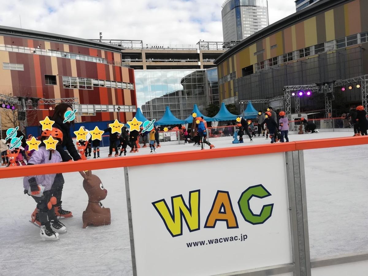 豊洲でアイススケートが手軽にできちゃう!