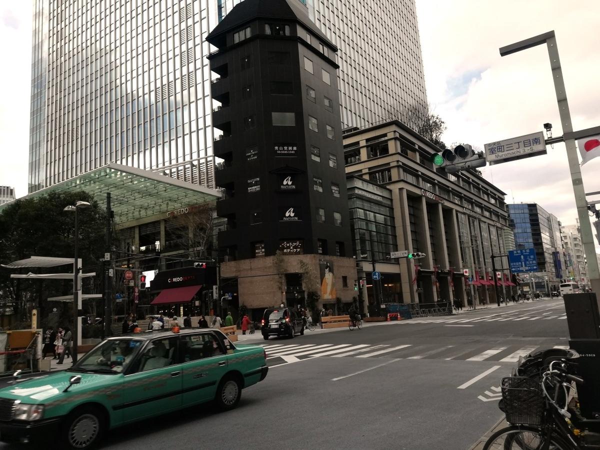 日本橋室町のコレド室町テラス