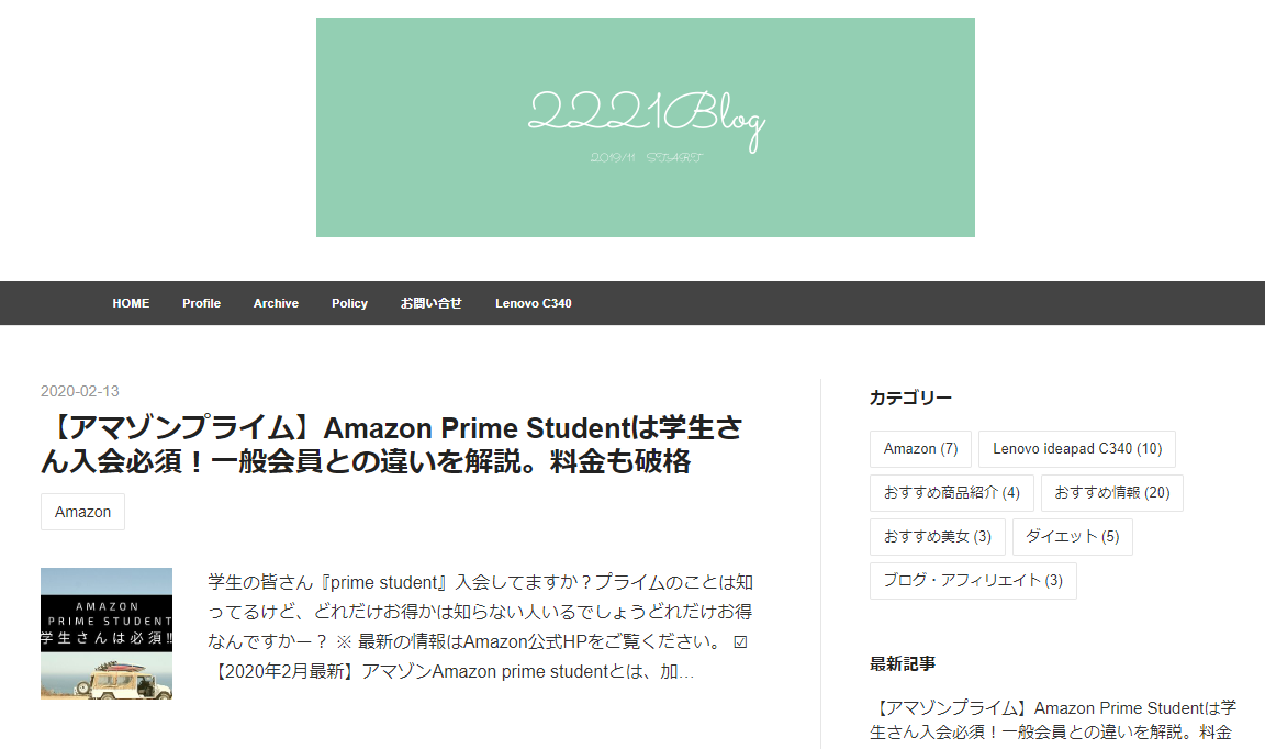 2221blog