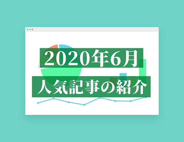 f:id:takathgm:20200714150044j:plain
