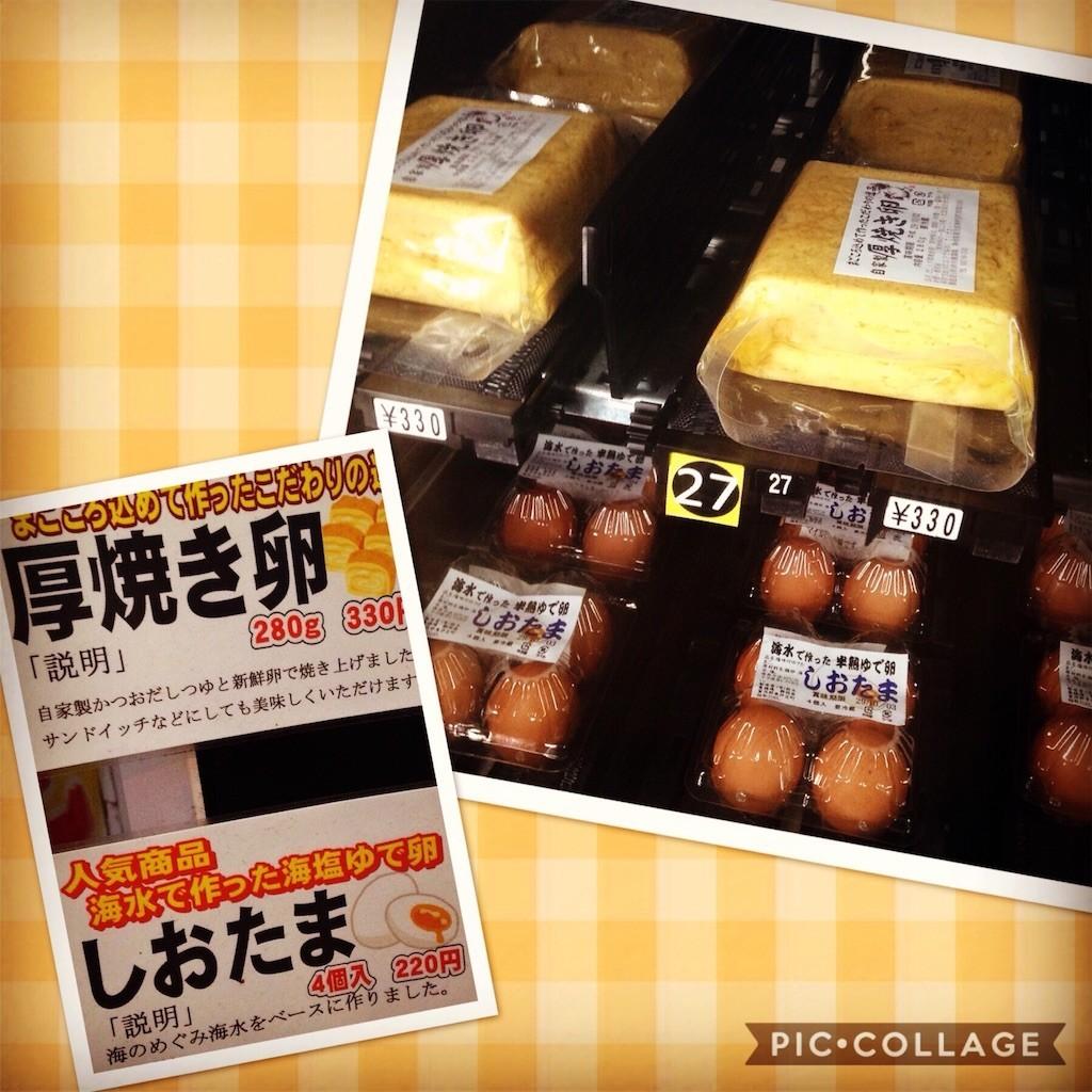 f:id:takatiho:20171022102528j:image