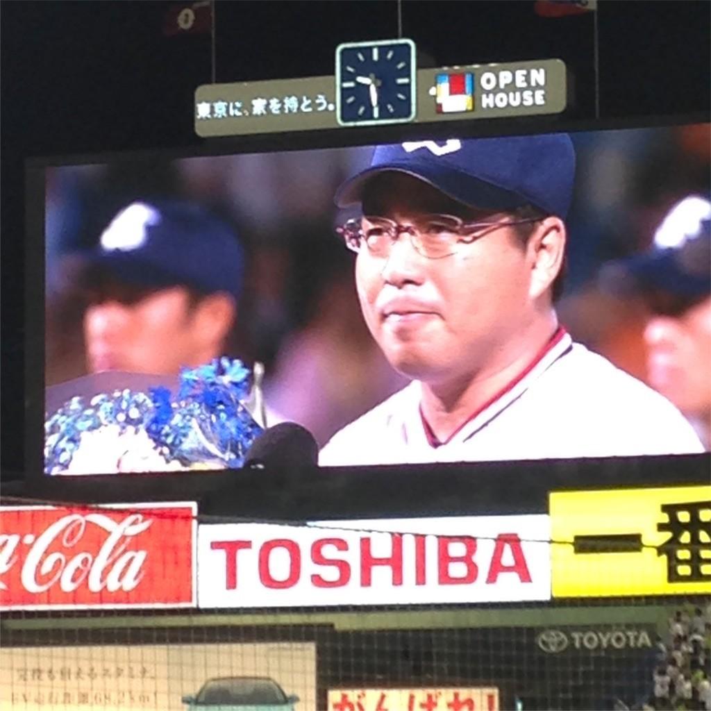 f:id:takatiho:20171022103159j:image