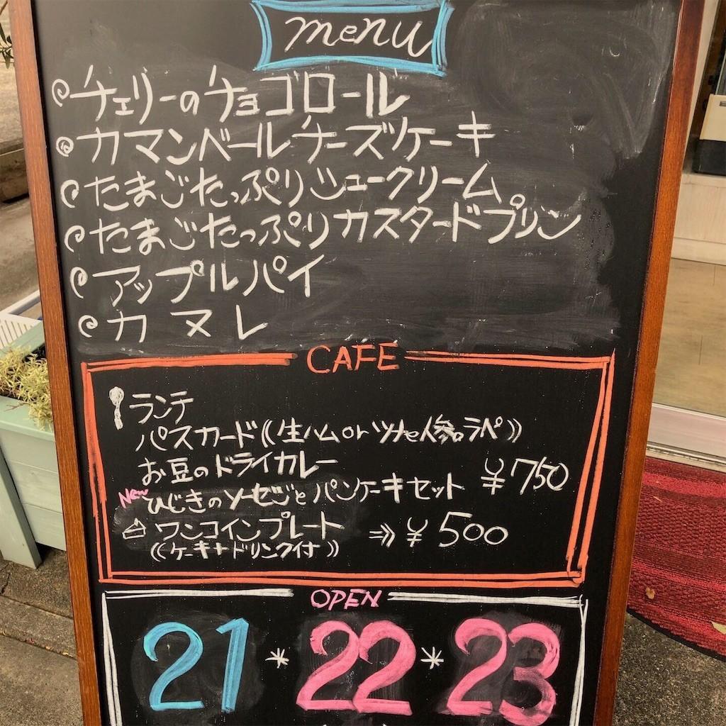 f:id:takatiho:20191022232140j:image