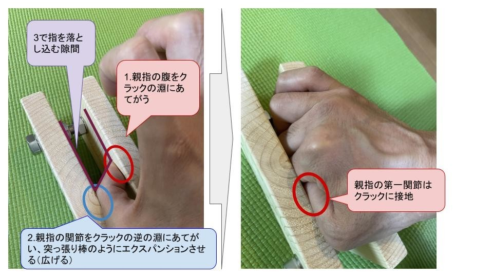 f:id:takato77:20200530172106j:plain