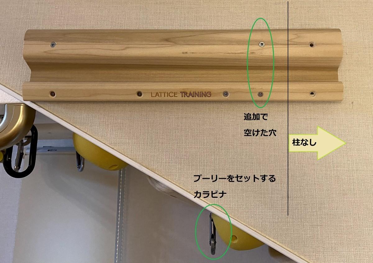 f:id:takato77:20200915162451j:plain