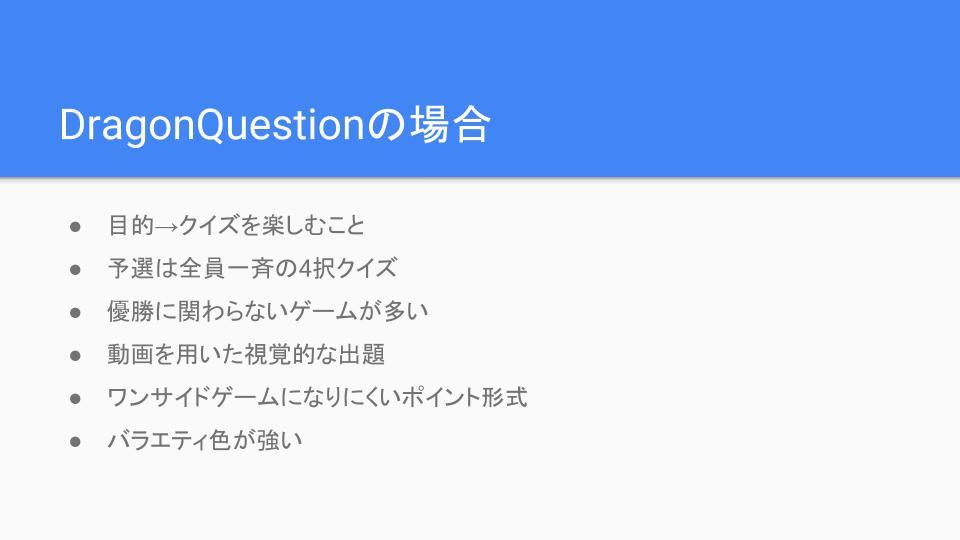 f:id:takatobi002:20180516160800j:plain