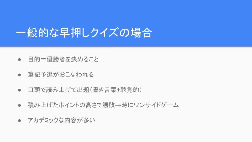 f:id:takatobi002:20180516160801j:plain