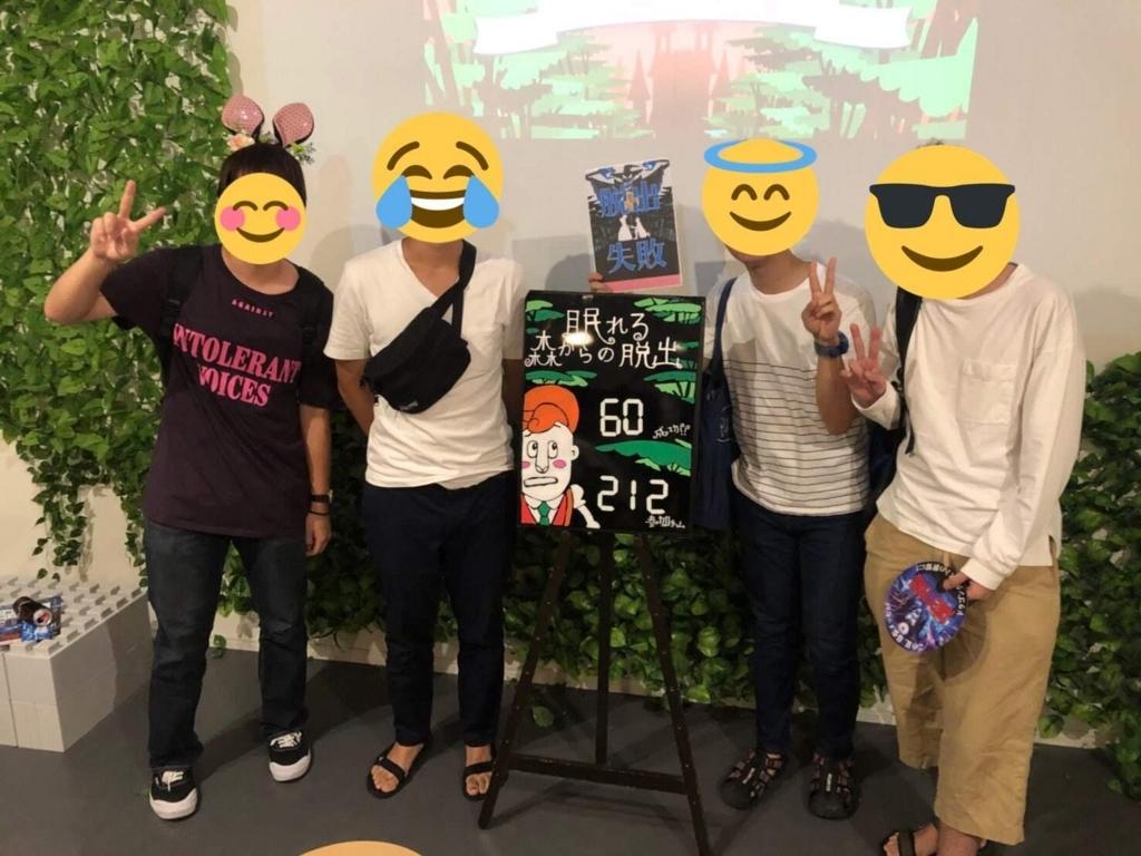 f:id:takatobi002:20180723145355j:plain