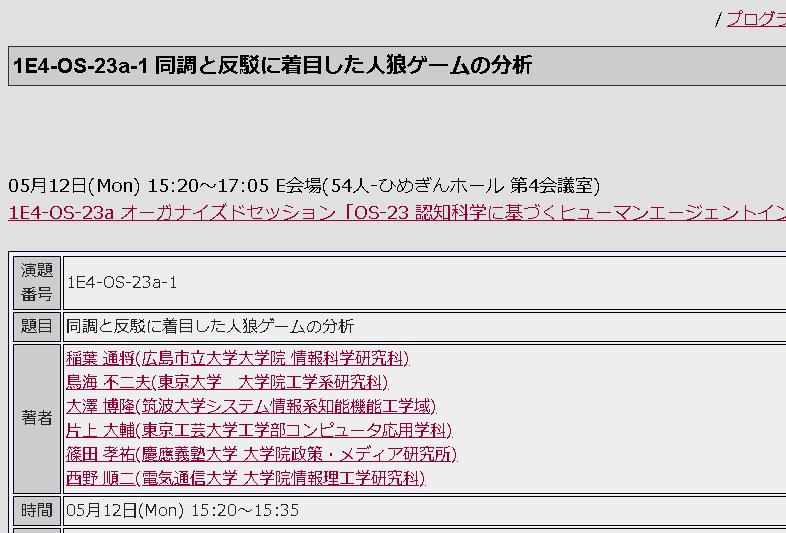 f:id:takatobi002:20181218092547p:plain
