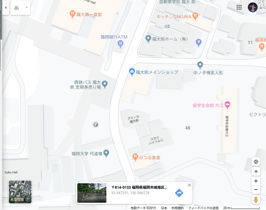 f:id:takatobi002:20191215223423p:plain