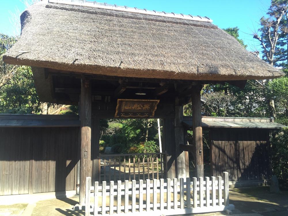 f:id:takatoki_hojo:20151226192846j:plain