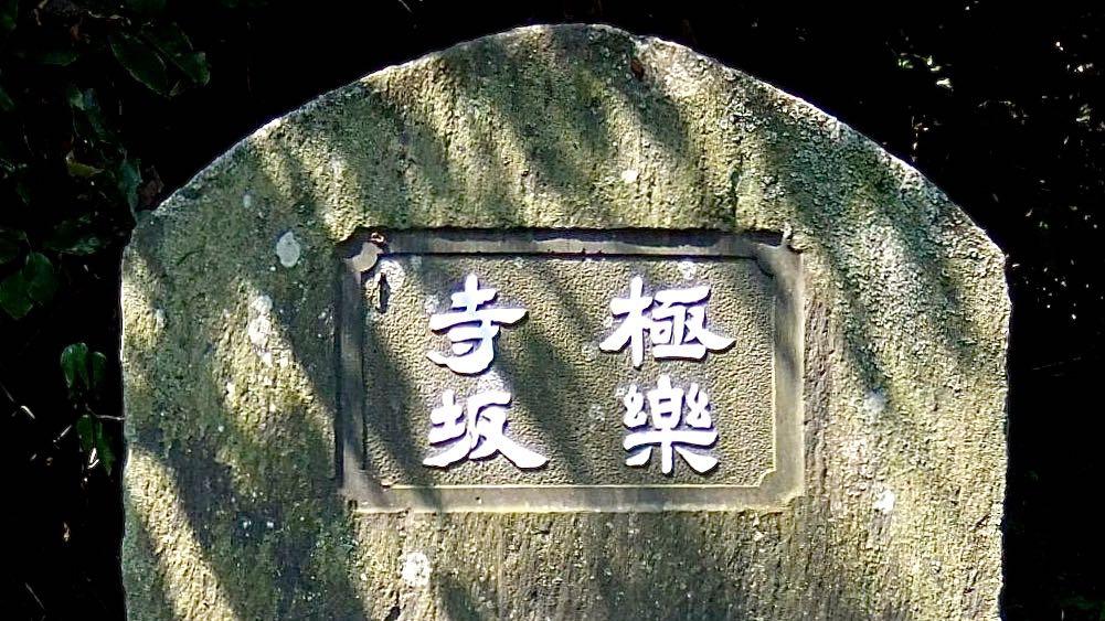 f:id:takatoki_hojo:20160529143754j:plain